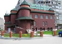 Сауна Старый Замок ул. Берёзовая, 1д-к, Рязань