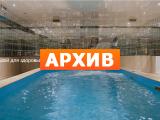 Сауна Атлантик ул. Ленина, д. 4, Рязань