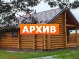 Охотничья баня ул. Озерная 97, с. Алеканово, Рязанский район