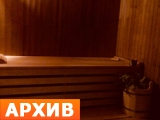 Сауна Три Слона ул. Татарская, д. 14, г. Рязань