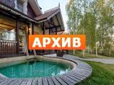 Баня «Старорусская» с. Поляны Солотчинское шоссе, 25г, Рязань